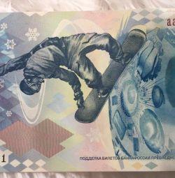 100 rubles Sochi aa