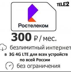 Internet nelimitat de la Rostelecom 300 fre.