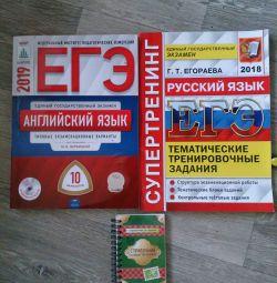 Ege English language Russian language social studies