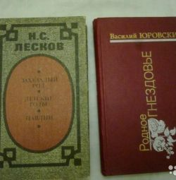 Hood books and about the Great Patriotic War