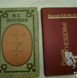 Худ. книги і про Велику Вітчизняну війну