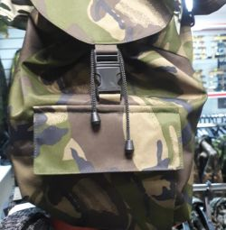 Camouflage children's backpack