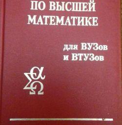 Handbook of Higher Mathematics