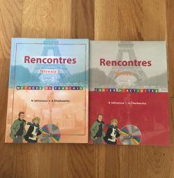 Γαλλικά εγχειρίδια