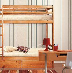 Bed 2-tier Array