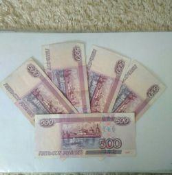 500 de ruble barca rare