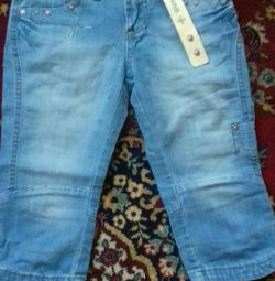 New jeans breeches for girls