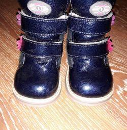 Μπότες Bebetom