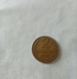 Coin of the USSR