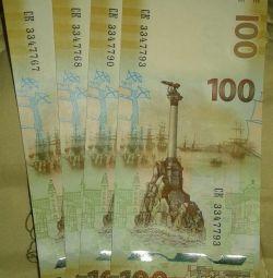 Kırım banknotları