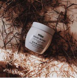 Μάσκα για τα μαλλιά DUDU KERATIN