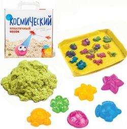 Κοσμική άμμος κίτρινη, 2 kg + sandbox + καλούπια
