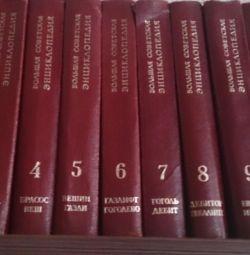 Marea Enciclopedie Sovietică, volumul 31