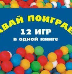 Big Book of games