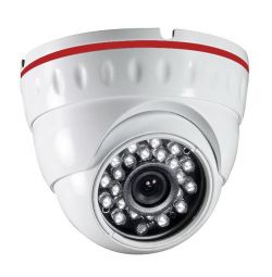 Digital ip video cameras - iOS, Android (FreeIP)