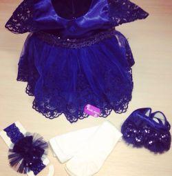 Φόρεμα για ένα απόσπασμα