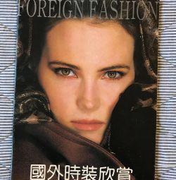 Moda dergisi 80