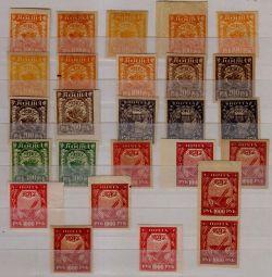 Поштові марки РРФСР 1921 року. Чисті і гашeние