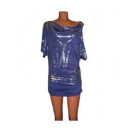 Internacionale плаття Розмір 44-46 (UK 10)