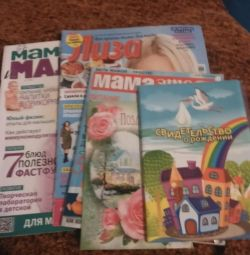 The certificate is new, magazines as a gift
