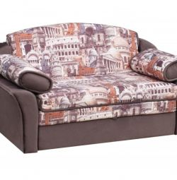 Sofa bed small