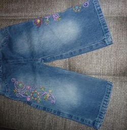 Jeans. Height 86