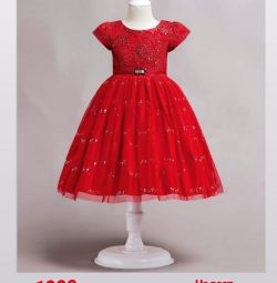 New ball gown with a full skirt (lining of x