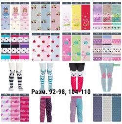 Pantyhose Conte-kids r. 92-98, 104-110