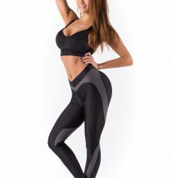 Leggings leggings X-Girl