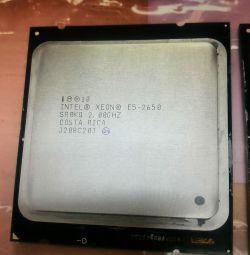 Intel Intel Xeon E5-2650 procesor șaisprezece-punct