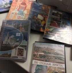 Orthodox disks