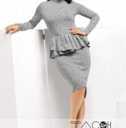 Φόρεμα Peplum