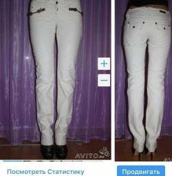 Jeans beige Weber Italy size 46 M cotton with y
