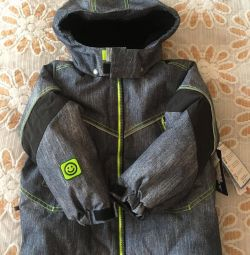 Новая куртка Kerry