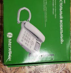 Telefon mobil acasă. Orice operator
