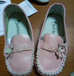 Noii piele Loafers