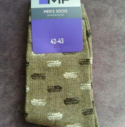 NEW Men's Socks p.42-43