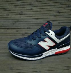 NATURAL NEW SHOES NB 574 p. 43