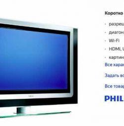 """Philips 42"""" большой с высоким разрешением и хороши"""