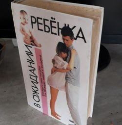 Βιβλίο μητρότητας