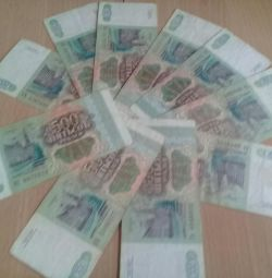 Банкноти 1993р.в.