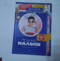 Fashion kid book