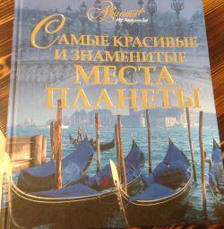 Το βιβλίο είναι τα πιο όμορφα και διάσημα μέρη του πλανήτη