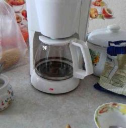 Citroen coffee maker