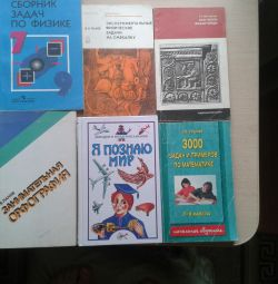 Books for children (artistic and developing)
