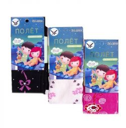 Baby tights for girls