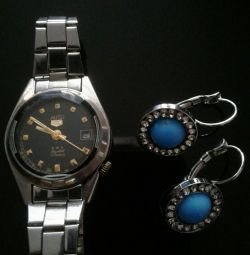 Watches, earrings.