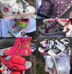 Pantofi pentru băieți și fete