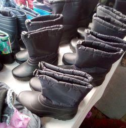 Boots of Eva