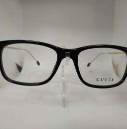 Gucci Rim